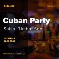 CUBAN PARTY | 6 ОКТЯБРЯ