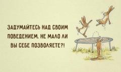 ОНЛАЙН-ГРУППА