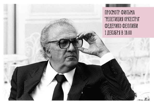 ПРОСМОТР ФИЛЬМА