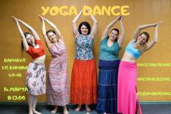 YOGA DANCE   14 МАРТА
