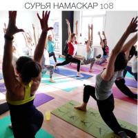 СУРЬЯ НАМАСКАР 108 кругов | ИЖЕВСК |  21 МАРТА