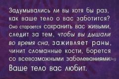 ТРЕНИНГ С ЭЛЕМЕНТАМИ ПСИХОДИНАМИКИ И ТАНЦЕВАЛЬНО-ДВИГАТЕЛЬНОЙ ТЕРАПИИ