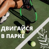 ДАЙДЖЕСТ | Спортивные выходные (8-9 августа)