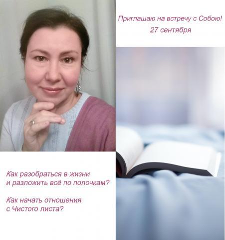 ОБЩЕЕ ДЕЛО-ДЕЛО ЖИТЬ   27 СЕНТЯБРЯ