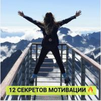 ИНТЕРВАЛЬНОЕ ГОЛОДАНИЕ ОНЛАЙН | 12 ОКТЯБРЯ