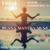 "КОНЦЕРТ ""JIVANA MANTRA MUSIC"""