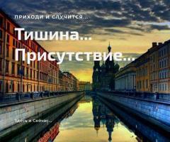 """РЕТРИТ """"ЦЕЛОСТНОСТЬ"""""""