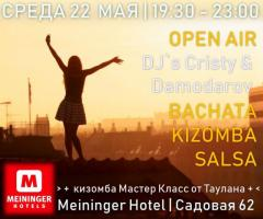 OPEN AIR & PARTY
