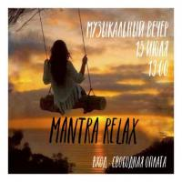 MANTRA RELAX
